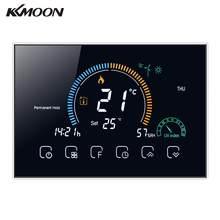 KKMOON ℃/ ℉ przełączany Wi-Fi inteligentny programowalny termostat kontrola aplikacji głosowych LCD woda/kocioł gazowy termoregulator grzewczy
