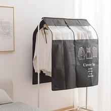Non-woven coat dust proofing cover Household hanging Overcoat Clothing Cover suits pocket Storage Bags closet organizer