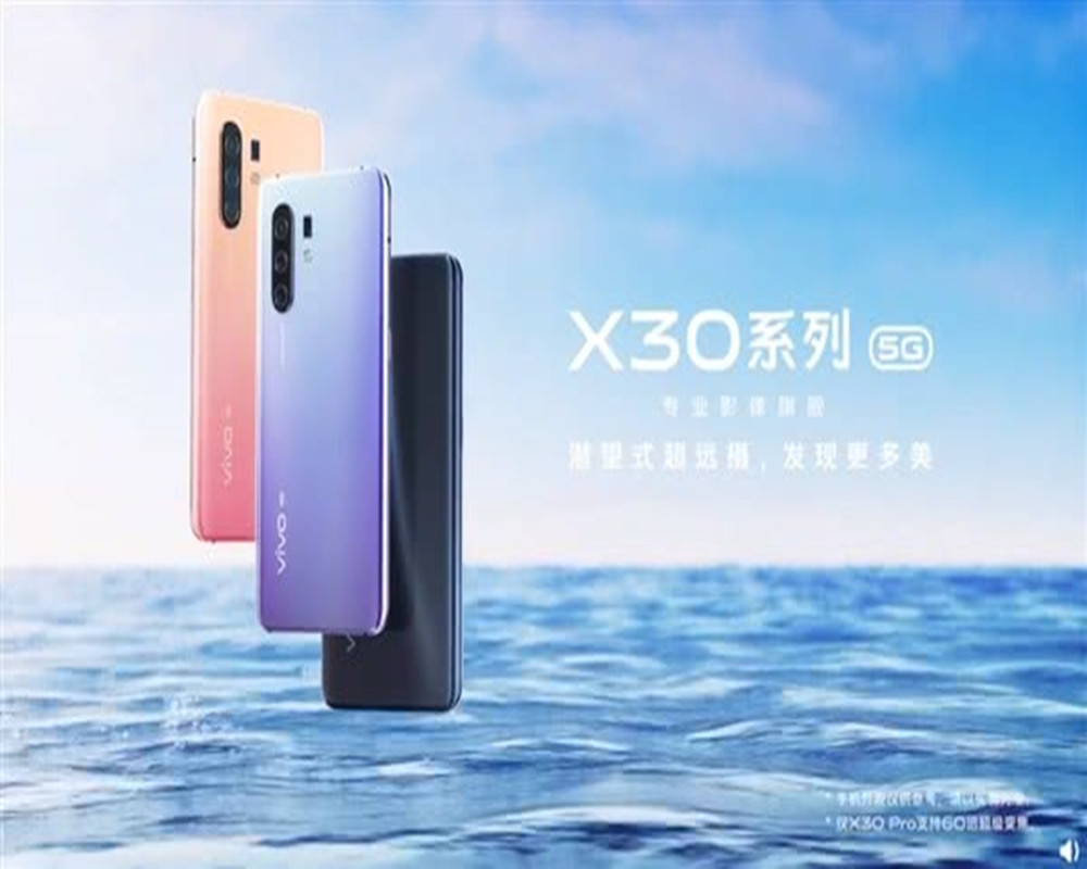 Vivo X30 Pro смартфон с 6,3 дюймовым дисплеем, восьмиядерным процессором Exynos 980, ОЗУ 12 Гб, ПЗУ 256 ГБ, Android 9,0, 64.0MP, 90 Гц, 44 Вт|Смартфоны|   | АлиЭкспресс