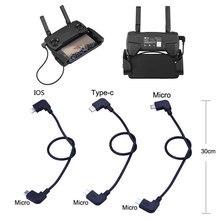 Кабель для передачи данных OTG, 30 см, адаптер для DJI Spark Mavic Mini Pro Air/2 Pro Zoom, соединитель для дрона, планшета, телефона, Type-C, Micro-USB, кабель IOS