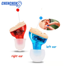 Red/Blue CIC Hearing Aid Deaf Ear Sound Amplifier Invisible Hearing Aids For Dropshipping russia hearing aids invisible headphone analog hearing aid ear tips deaf sound enhancement s 188 free shipping hot sell