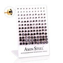 LUXU KISSKIDS 60 פריז/הרבה שחור/לבן זירקון עגול ילדים Stud עגילים לנשים נירוסטה עגיל pendientes תכשיטים