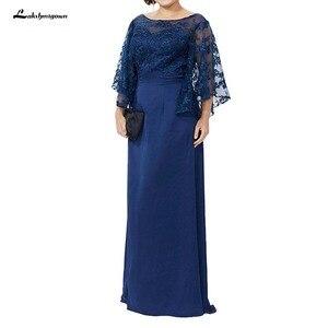 Top de encaje azul de talla grande vestido de la madre de la novia largo hasta el suelo Columna mujeres Formal Vestidos de fiesta de noche vestido de madrina