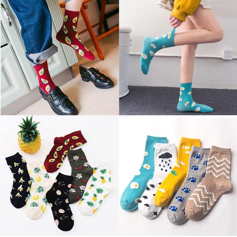 1/2Pair Women Ankle Socks Funny Cute Cartoon Fruits Banana Avocado Lemon Print Harajuku Colorful Novelty Skateboard Cotton Socks