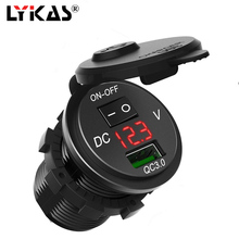 LYKAS USB Car Charger Adapter with On Off Switch Quick Charg