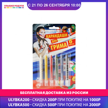 Beauty & Fashion Toys Без бренда 3087515 Улыбка радуги ulybka radugi r-ulybka smile rainbow косметика Toys Hobbies Pretend Play baby cosmetics