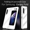 Original pour Samsung Galaxy pli étui Protection complète housse de Protection pour Samsung pli Coque W2020 étui W20|Coques|Téléphones portables et télécommunications -