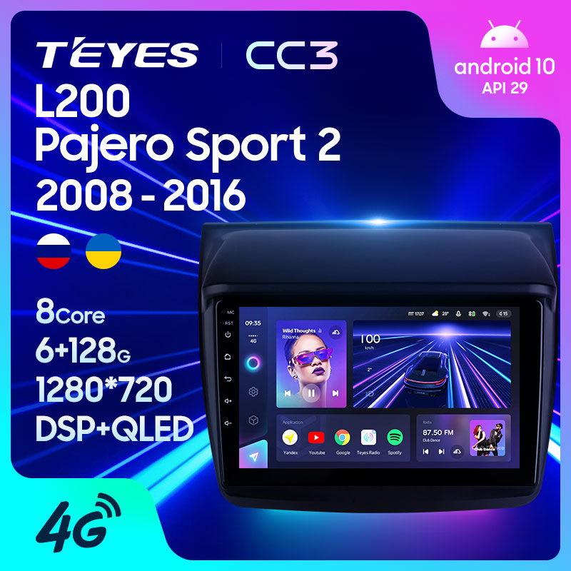 TEYES CC3 Штатная магнитола For Мицубиси Паджеро Спорт 2 For Mitsubishi Pajero Sport 2 L200 Triton 2008 - 2016 до 8-ЯДЕР, до 6 + 128ГБ 27EQ + DSP автомагнитола 2 DIN DVD GPS мультимедиа ...