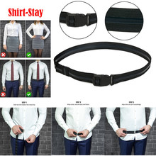 Adjustable Near Shirt-Stay Best Shirt Stays Black Tuck It Belt Tucked Mens