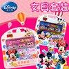 Disney Mickey Minnie 8 Stuk Briefpapier Set Gift Box Student Schoolbenodigdheden Kinderen Schrijven Schilderen Set Potlood Doos Gift