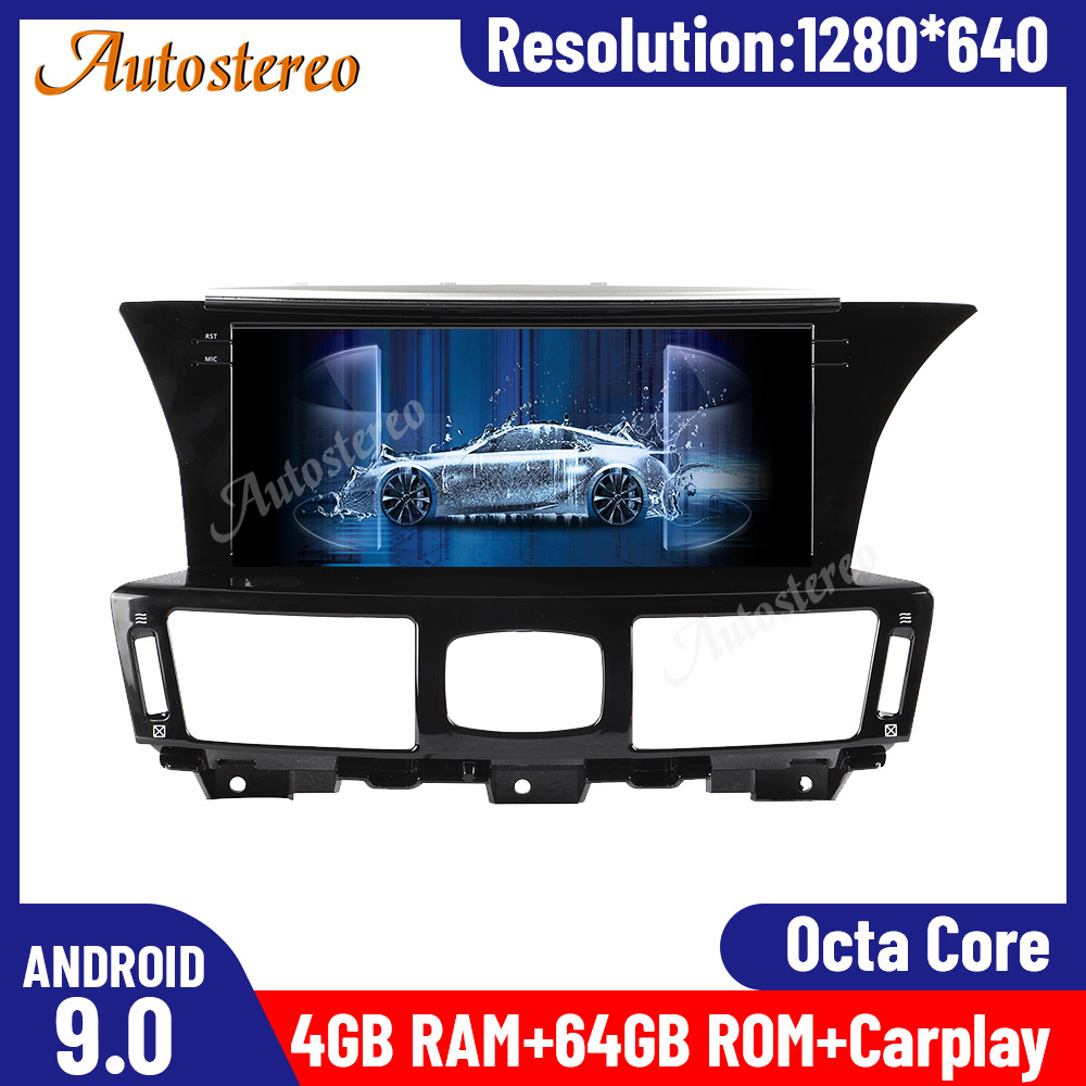 IPS <font><b>Android</b></font> 9.0 4+64 Car Multimedia Player Car Radio Stereo For Infiniti Q70 2015-2019 GPS <font><b>Navigation</b></font> Auto Radio Headunit Stereo image