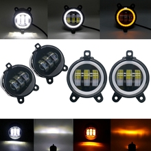 For Lada Priora 30W Led Fog Lights 3.5inch for Gazelle & Russia Cars Front Auxiliary Fog Lamp White DRL Amber Turn Signal Lights