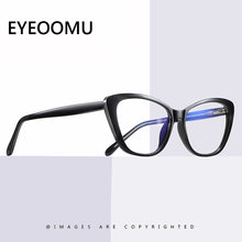 Eyeoomu 2020 ретро очки против синего света Женская мода кошачий