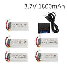 Atualização Da Bateria 3.7v 1800mAh lipo Bateria para KY601S X5 X5S X5C X5SC X5SH X5SW X5UW X5HW M18 H5P HQ898 H11D H11C Zangão