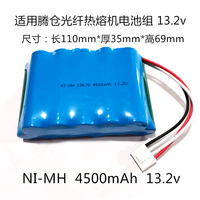 13.2V 4500mAh 11HR 4 3FAU New Battery 11HR 4 3FAU 11HR4 3FAU 11HR4 3 11HR Twicell 50s 60s High Quality Battery+Tracking Number