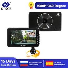 цена на E-ACE Car DVR Dash Cam Novatek 96658 Camera Full HD 1080P 3.0 Inch Recorder Dashcam Two Lens Auto Registrator Video Car Recorder