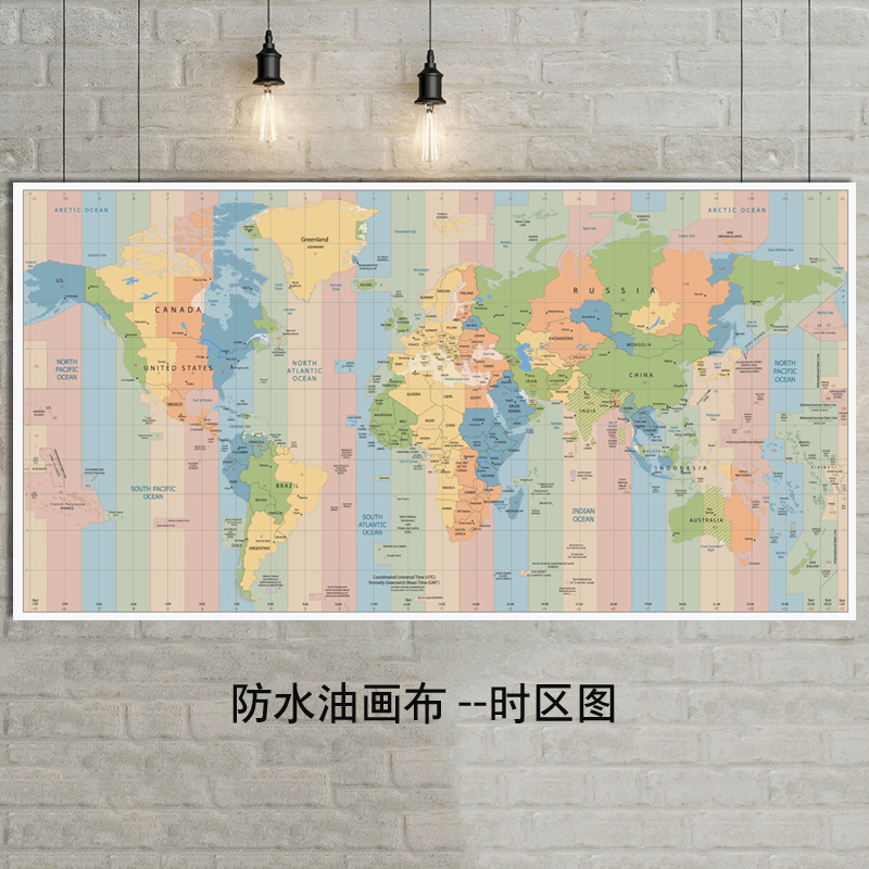Colorful World Time Zone Map Wall Decoration Large Map Of The World 80x40mm Waterproof Canvas Map