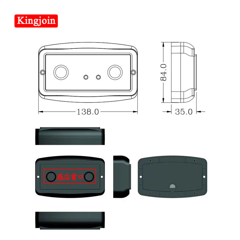 KINGJOIN Radar Vehicle Detector Barrier Sense Controller Replace Loop Detector Vehicle Detector No Need Loop Cable