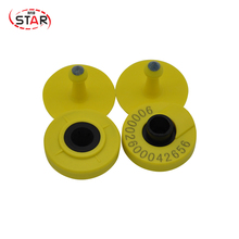 x20pairs Animal Rfid TPU Cattle/Sheep/Goat ear tag yellow Round ear tag em4305 134.2KHz ID RFID tags For Animal Identification