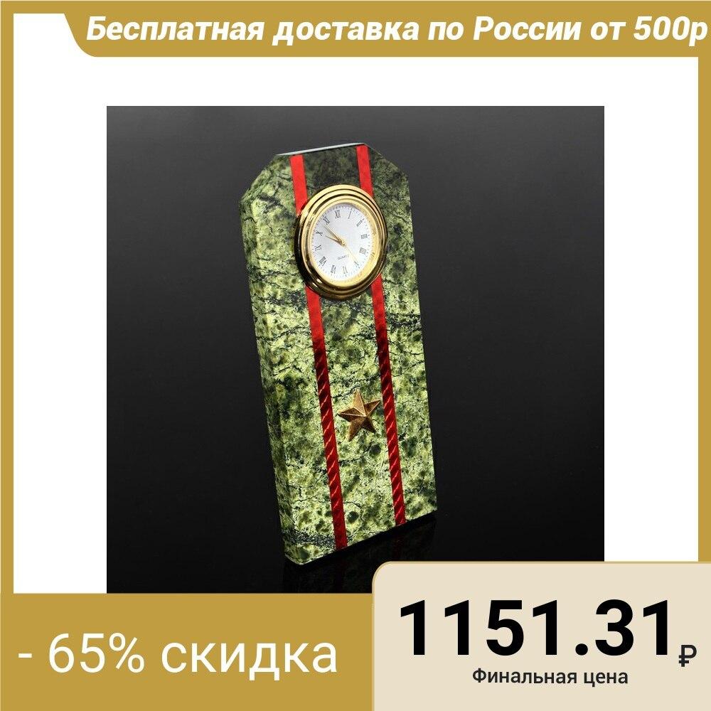 "Clock ""Pogon major"" desktop, coil"