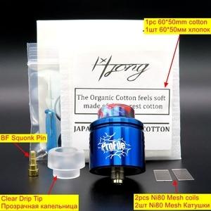 Image 5 - Vape Vaporizer Profile RDA Atomizer Mesh Coil Electronic Cigarettes Tank Dripping Squonk Mod Mechmod Vaper Smoke