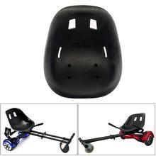 Седло Замена Дрифт балансировочное устройство автомобиль карт сиденье для дрифтовый трайк картинг Гонки Черный и высококачественный