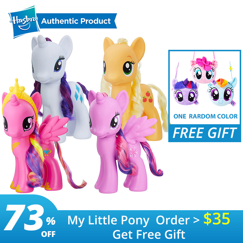 8-polegada 22cm Crepúsculo Hasbro My Little Pony Raridade Da Apple Jack Princesa Candace Collectible Action Figure PVC Modelo meninas de Presente