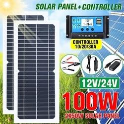 Nuevo 100 W/50 W Panel Solar Flexible con 10-30A 12V 24V controlador cargador de coche para RV coche barco pantalla LCD PWM controlador