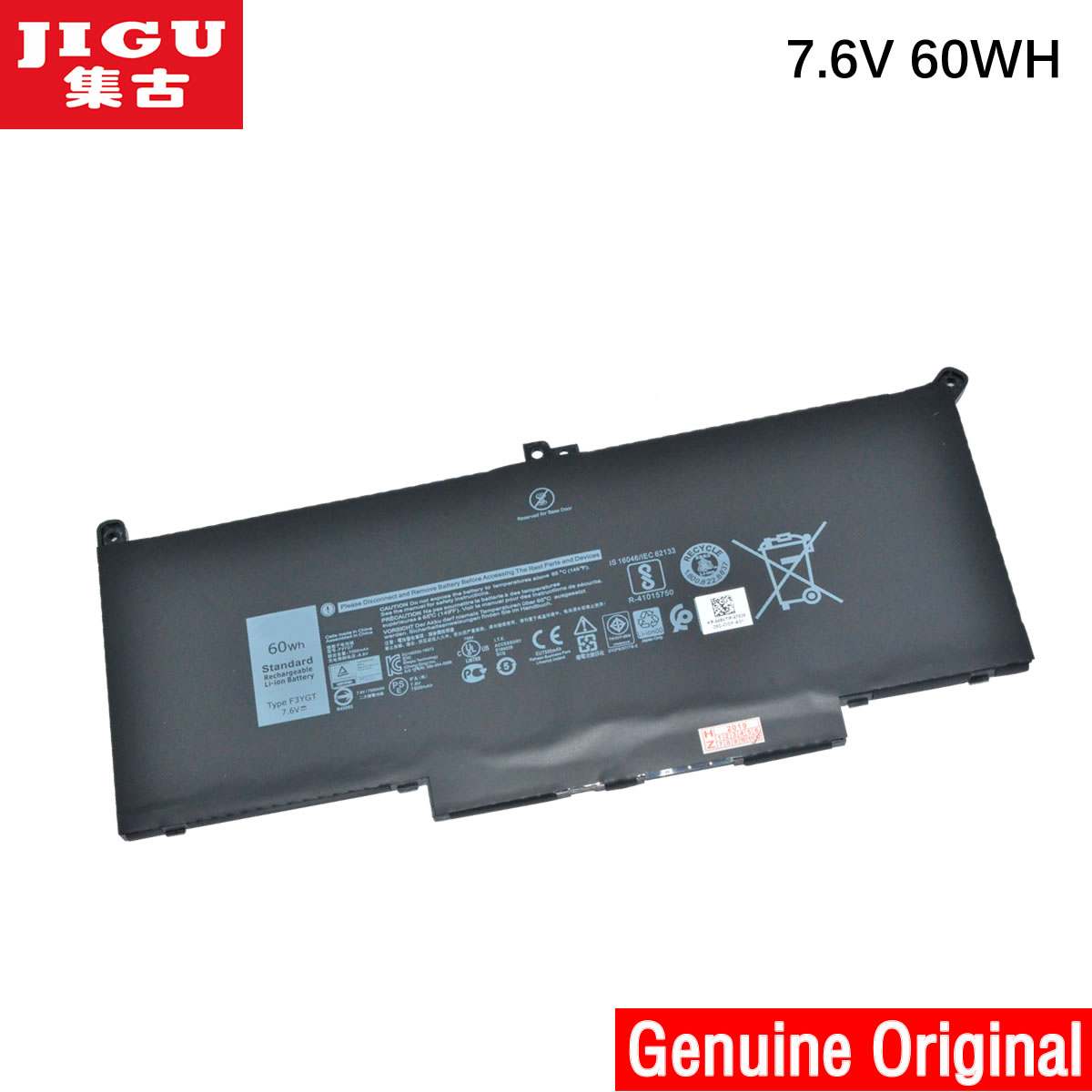 JIGU Original Laptop Battery 2X39G F3YGT For <font><b>DELL</b></font> For Latitude 12 7000 7290 13 7000 7390 7380 <font><b>7490</b></font> image