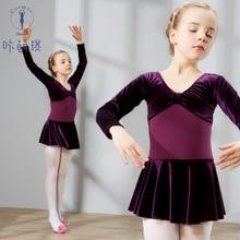 Dance Dress Ballet Girls Tutu for Kids Children Long Sleeves Tulle High Quality