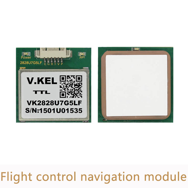 5pcs/lot VK2828U7G5LF GPS Module Flight Control Antenna Navigation Module UART/TTL/232 Optional Interface