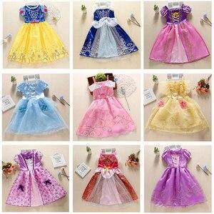 Image 2 - בנות מסיבת שמלת ילדים שלג לבן ליל כל הקדושים תלבושות תינוקת נסיכת שמלת חג המולד אורורה סופיה Belle שמלת עבור 2 3 4 5 6 7Y