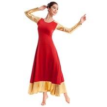 Long Praise Dance Dress Women Girls Adult Liturgical Costumes Elegant Pleated Swing Church Dresses for