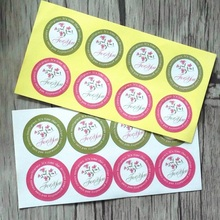 120pcs/pack Red Green Body For You Series DIY Bakery Packaging Round Sealing Sticker