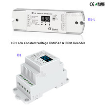 D1/D1-L Tegangan Konstan DMX512 & Rdm Decoder 12-36VDC 1CH 12A LED DMX512 Decoder Controller untuk Tunggal Warna LED strip(China)