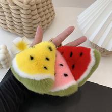 Новинка милый Имитация фрукты плюш игрушка маленький арбуз подвеска