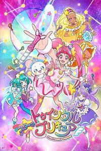 Star☆ Twinkle 光之美少女[更新至39集]