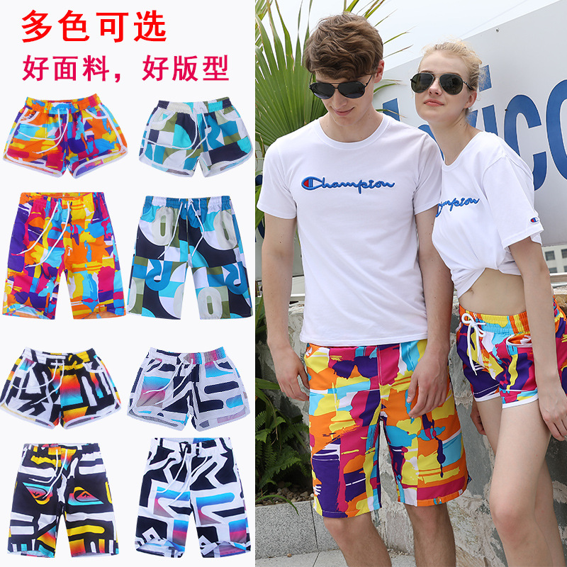 Summer Shorts Beach Shorts Men's Seaside Holiday Couple Clothes Quick-Drying Loose Casual Shorts Trend Large Trunks Women's