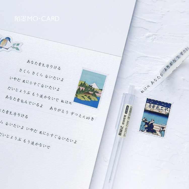 Paquete de pegatinas de juguete de isla japonesa para bicicleta, pegatinas divertidas para Estilismo de coche, de teléfono para motocicleta, portátil, equipaje de viaje, 40 Uds.
