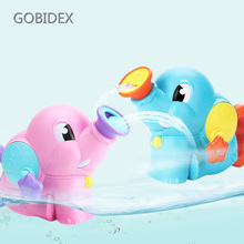 Baby Bath Toys Unisex 2 Colors Water Spraying Tool Elephant Lovely Plastic Hand-Eye Coordination Gift For Children