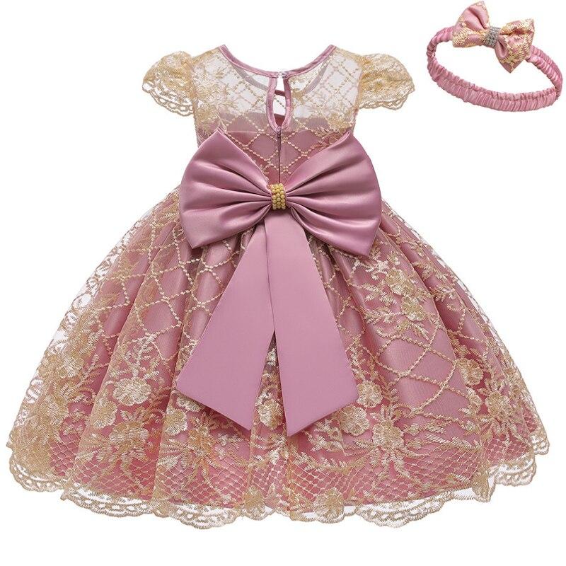 Elegant Girl Princess Dinner Party Beauty Embroidery Golden Dress Girl Dance Performance Party Princess's First Ball Dress