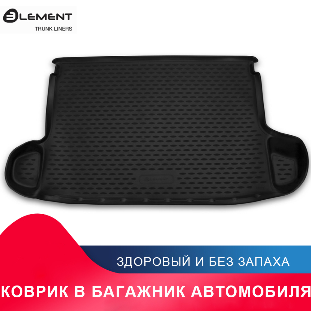 Trunk Mat For HYUNDAI Creta 2016-> 1 Pc (PU)