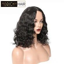 Morichy Body Wave Short Bob Wigs Brazilian Non-Remy 100% Real Human Hair