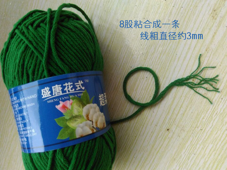 100g 8 Strands Of Wool Super Soft Baby Line Milk Cotton Scarf Line Medium And Fine Wool Hand Woven Cotton Thread DIY Materials