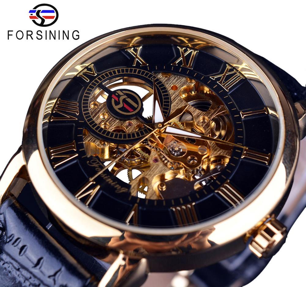 часы Forsining GMT838-2