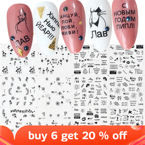 Image 1 - 12pcs Russian Letter Water Transfer Sticker Flower Butterfly Slider For Nails Black Sexy Girls Wraps Decorations SAA1513 1524 1