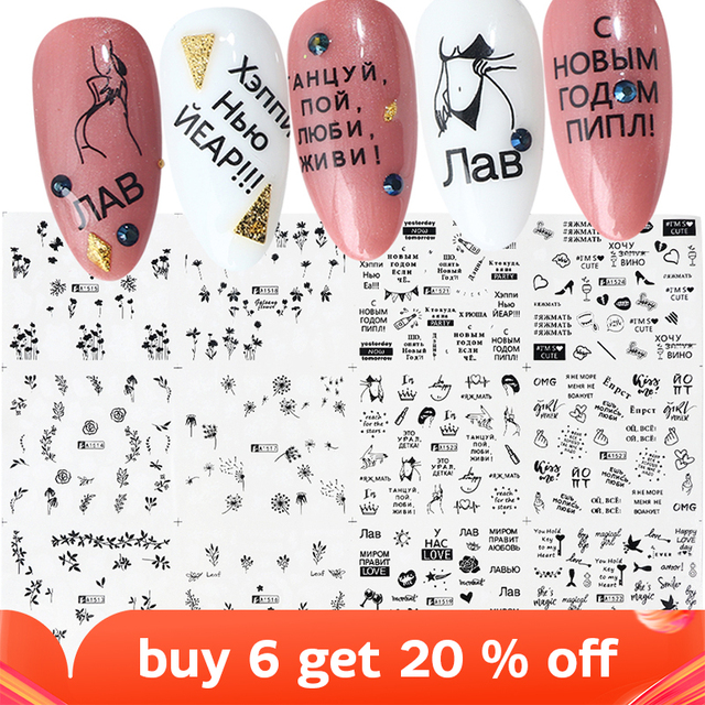 12pcs Russian Letter Water Transfer Sticker Flower Butterfly Slider For Nails Black Sexy Girls Wraps Decorations SAA1513 1524 1