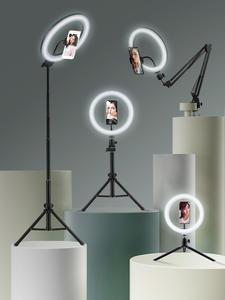 Lamp Tripod-Stand Light Mobile-Holder Photography-Light Selfie-Ring Youtube Tik Tiktok