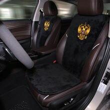 Накидка на сиденье автомобиля с двумя головками из мягкой плюшевой