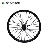 QSMOTOR 19x1.6inch front wheel rim for bicycle motor